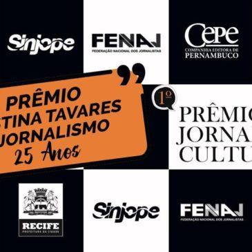 Sinjope e Fenaj divulgam os finalistas dos prêmios Cristina Tavares e Jornalismo Cultural
